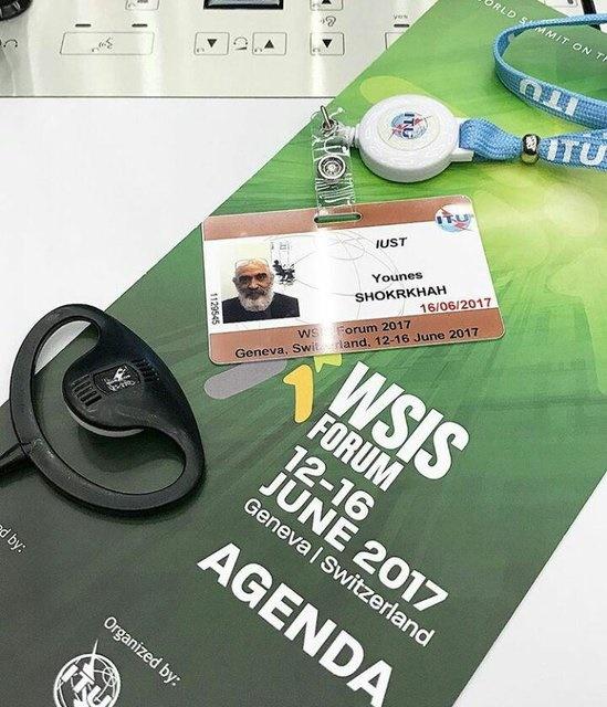 حضور شکرخواه در اجلاس جهانی جامعه اطلاعاتی
