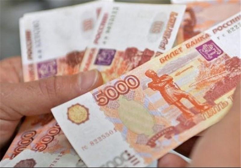 روسیه نرخ بهره بانکی را دوباره کاهش داد