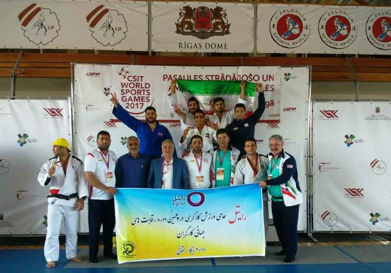 قهرمانی جودوکاران در بخش تیمی مسابقات ورزشی کارگران جهان