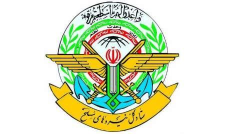 بیانیه ستادکل نیروهای مسلح به مناسبت بزرگداشت سالروز ارتحال بنیانگذار انقلاب اسلامی