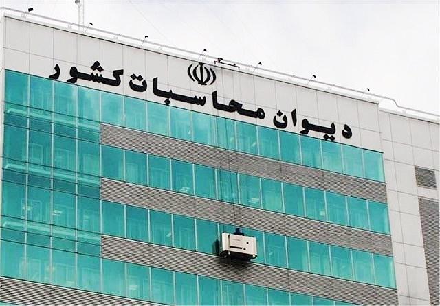 تکذیب ادعای شهردار مشهد توسط دیوان محاسبات کشور