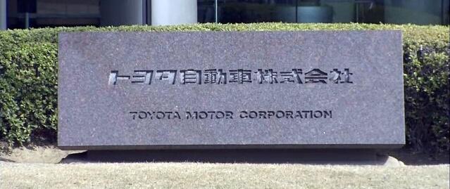 تویوتا به فعالیت مشترک با تسلا در توسعه خودروهای برقی پایان داد