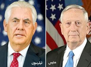 وزیران دفاع و خارجه آمریکا به استرالیا رفتند
