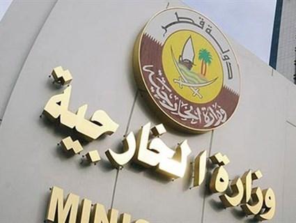 واکنش قطر به قطع روابط سیاسی از سوی عربستان و مصر و بحرین و امارات