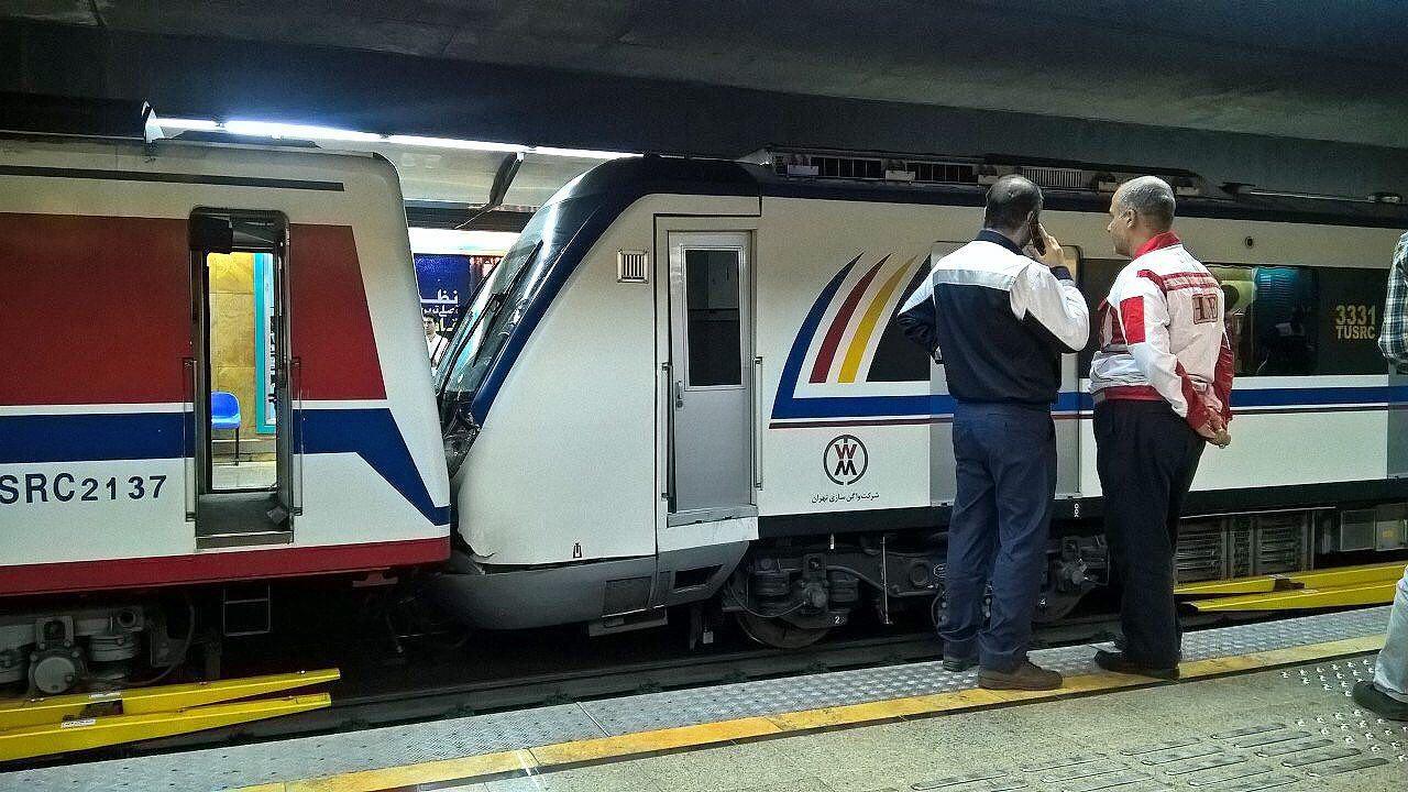 تصادف مترو