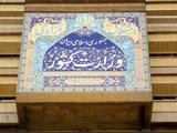 اطلاعیه وزارت کشور در مورد دستگیری صیادان ایرانی از سوی عربستان