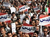 قطعنامه راهپیمایی سراسری روز قدس