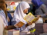پایتخت جهانی کتاب در سال ۲۰۱۹ مشخص شد
