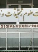 بیکاری؛ نتیجه حذف رشتهمحلهای دانشگاه آزاد