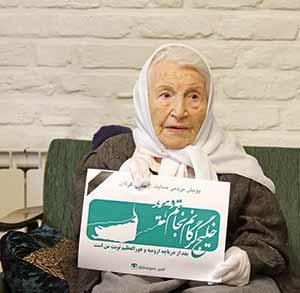 استمداد بانوی محیطزیست ایران برای نجات آشوراده