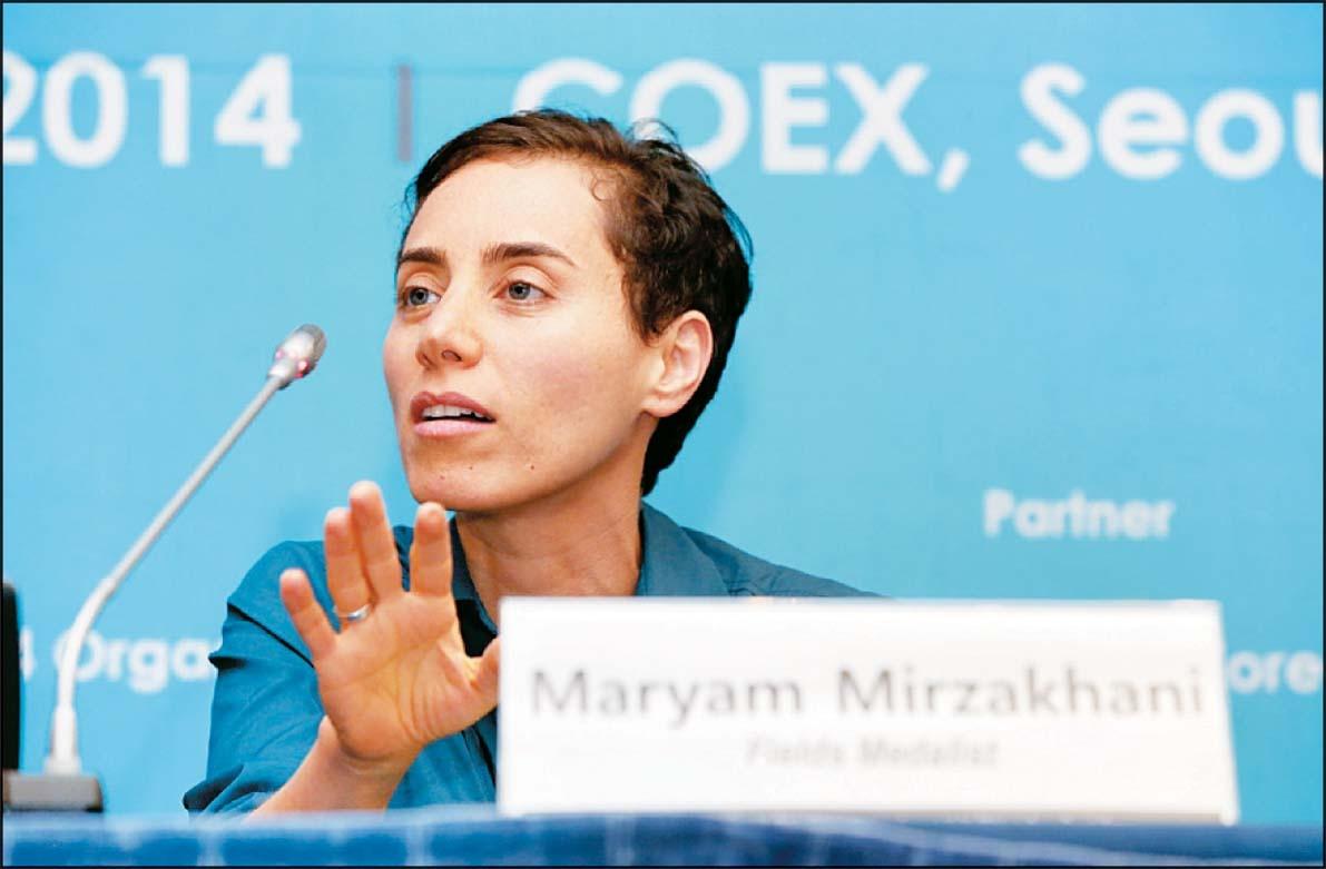 احتمال انتقال پیکر مریم میرزاخانی به ایران