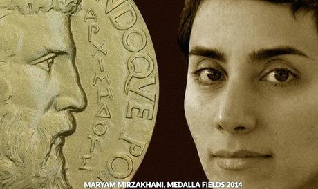 مریم میرزاخانی | بازتاب جهانی درگذشت نابغه ایرانی دارای مدال فیلدز