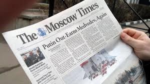 چاپ کاغذی روزنامه مسکو تایمز متوقف شد