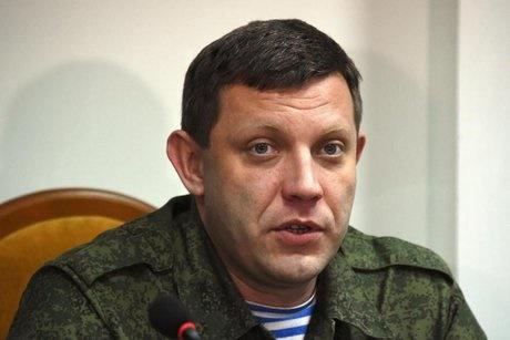 شورشیان شرق اوکراین از ایجاد کشوری جدید خبر دادند