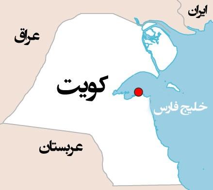 روایت کویتی از پرونده مزرعه عبدلی