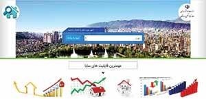 اطلاعات بازار مسکن در سامانه متروک