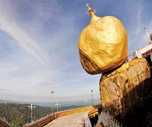 بزرگترین صخره طلایی جهان