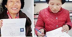 گواهینامه رانندگی پس از ۹۶۰ بار آزمون