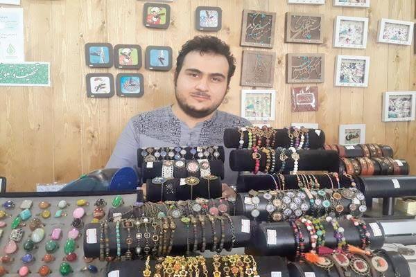 کارآفرینی از شمال تا جنوب ایران