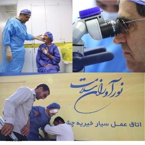 وزیر بهداشت چشم ۱۲ بیمار نیازمند را جراحی کرد | این بار در روستای گرماب