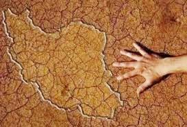 ۲۰ درصد اراضی ایران در حال بیابانی شدن هستند