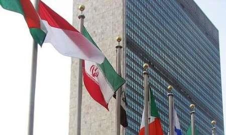 حمایت قاطع ایران از پیمان منع کامل سلاح هستهای