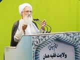 ۲۳ تیر، گزارش نماز جمعه تهران