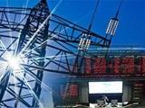معامله ۱۶۲ میلیون کیلووات ساعت برق در هفتهای که گذشت