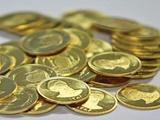 ثبات نسبی در بازار سکه