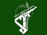 معاون سیاسی سپاه: بهکارگیری «آتش به اختیار» به معنای جلوگیری از بروز هرجومرج است