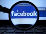 اینترنت رایگان پیدا کنید با فیسبوک