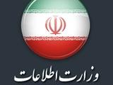 محل دپوی مواد منفجره تروریستها در کرمانشاه شناسایی و تخریب شد