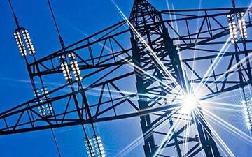 هشدار | هفته پرمصرف برق در راه است؛ صرفهجویی کنیم