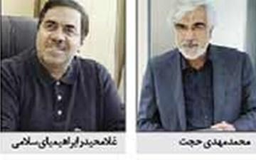 راهکار خبرگان میراث فرهنگی به رئیسجمهور