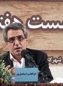 پل ادبی ایران و چین
