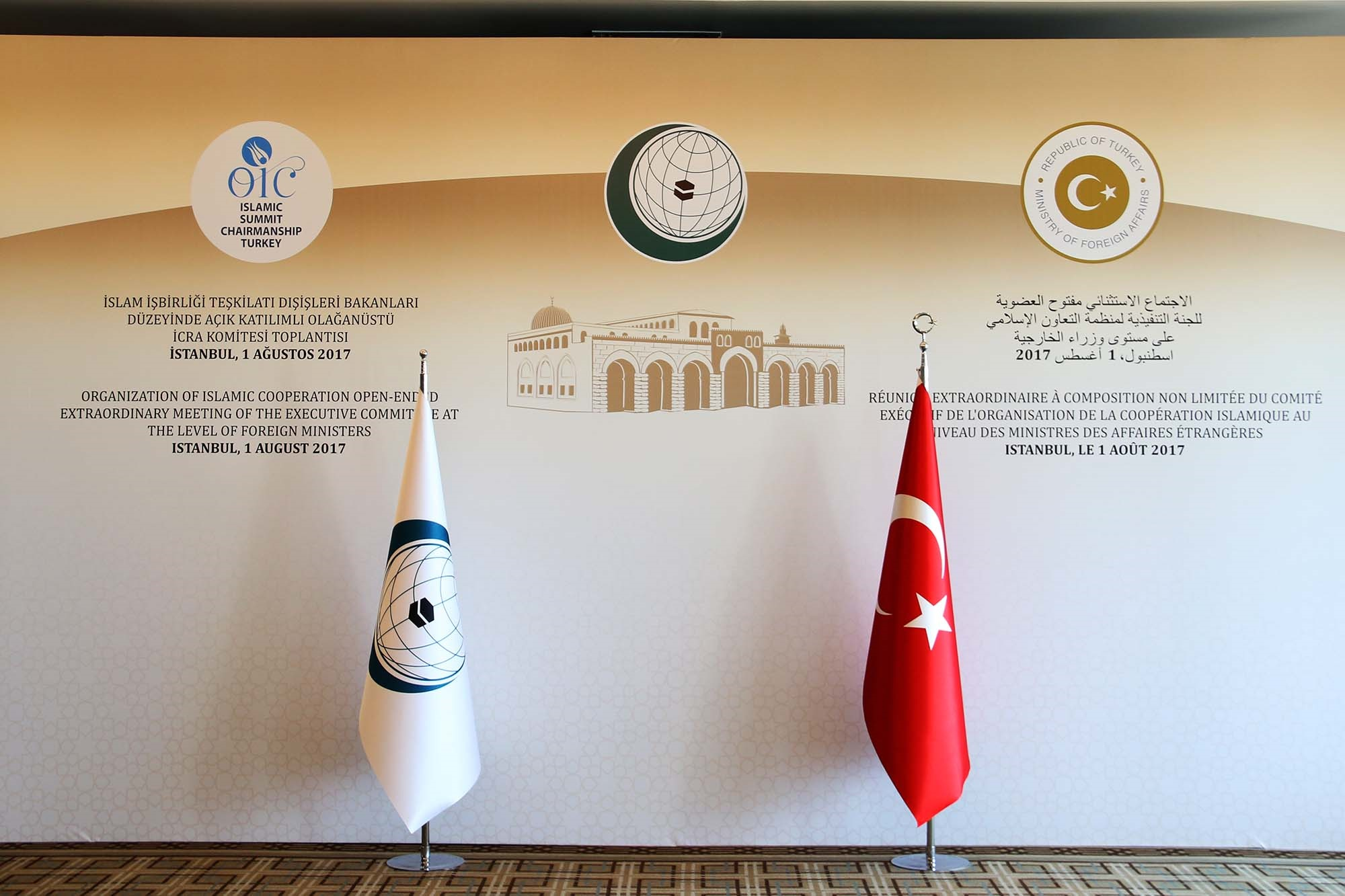 برگزاری نشست فوق العاده سازمان همکاری اسلامی با موضوع قدس در استانبول