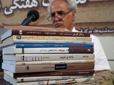 سنت رماننویسی در جهان عرب