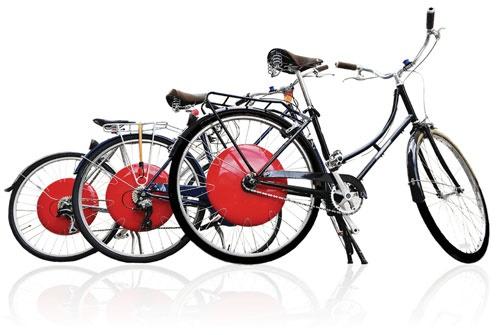 دوچرخه شماره ۸۸۹