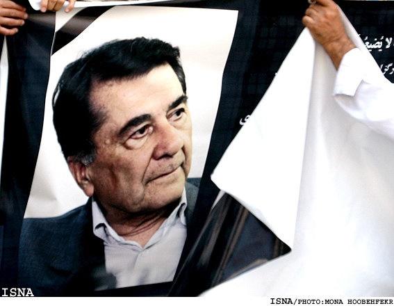 برای پدر مرمت نوین ایران