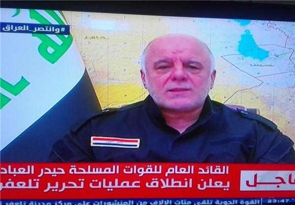 عملیات آزادسازی تلعفر با فرمان نخستوزیر عراق آغاز شد