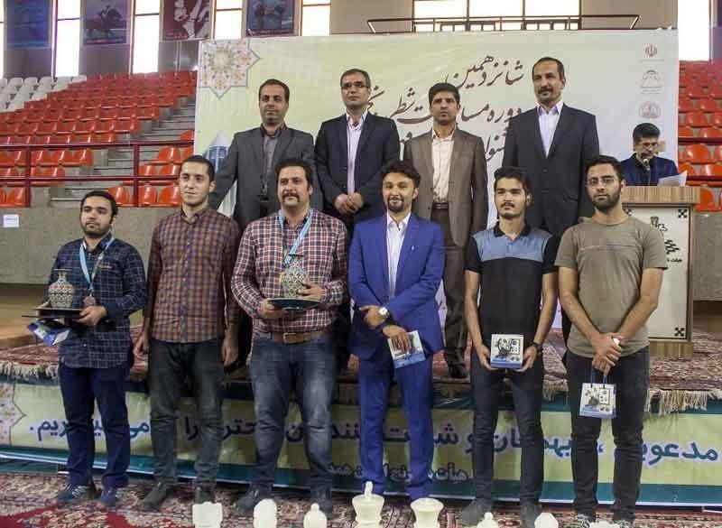 پایان مسابقات شطرنج جشنواره سراسری آقایان کشور با قهرمانی میلاد سالار