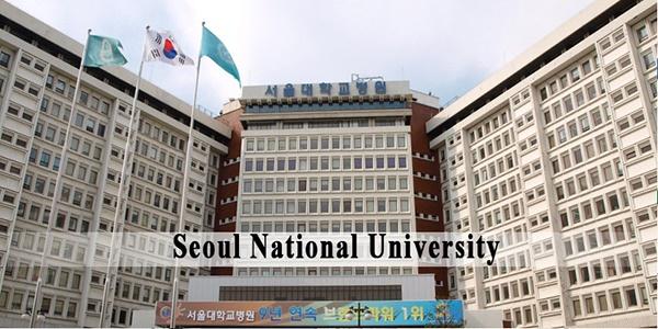 بورس تحصیلی دانشگاه ملی سئول برای اعضای هیات علمی