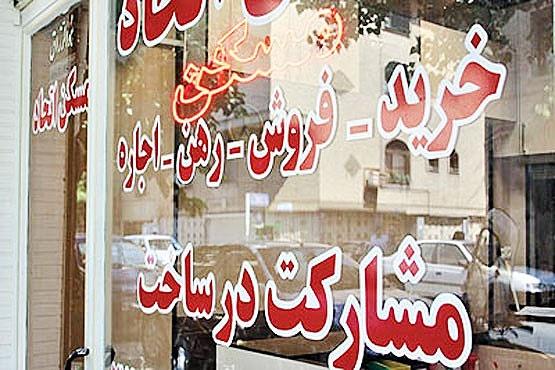 اتمام حجت دادستان خرمآباد با اخلاگران بازار مسکن