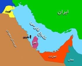 روابط ایران با کشورهای عــربــی به کدام سـو میرود؟!