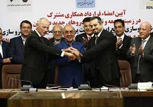 دیروز قرارداد تولید مشترک خودرو توسط رنوی فرانسه با شرکای ایرانی امضا شد.