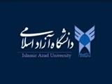 نرخ جدید شهریه ۹۶ دانشگاه آزاد اعلام شد