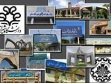 معرفی مؤثرترین دانشگاههای مهندسی ایران در سطح بینالمللی