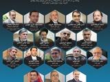 روحانی در دفاع از ۱۷ وزیر پیشنهادی چه گفت؟
