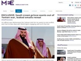 محمد بن سلمان به پایان جنگ در یمن تمایل دارد