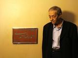 نصب کاشی ماندگار بر سردر خانه احمدرضا احمدی